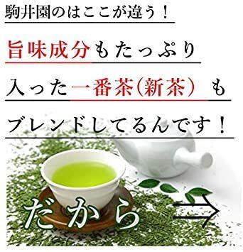 オーガニック お茶 粉末茶 有機 JAS 認定 駒井園 鹿児島産 べにふうき 粉末緑茶 60g 国産 有機茶 メチル化カテキン含_画像5