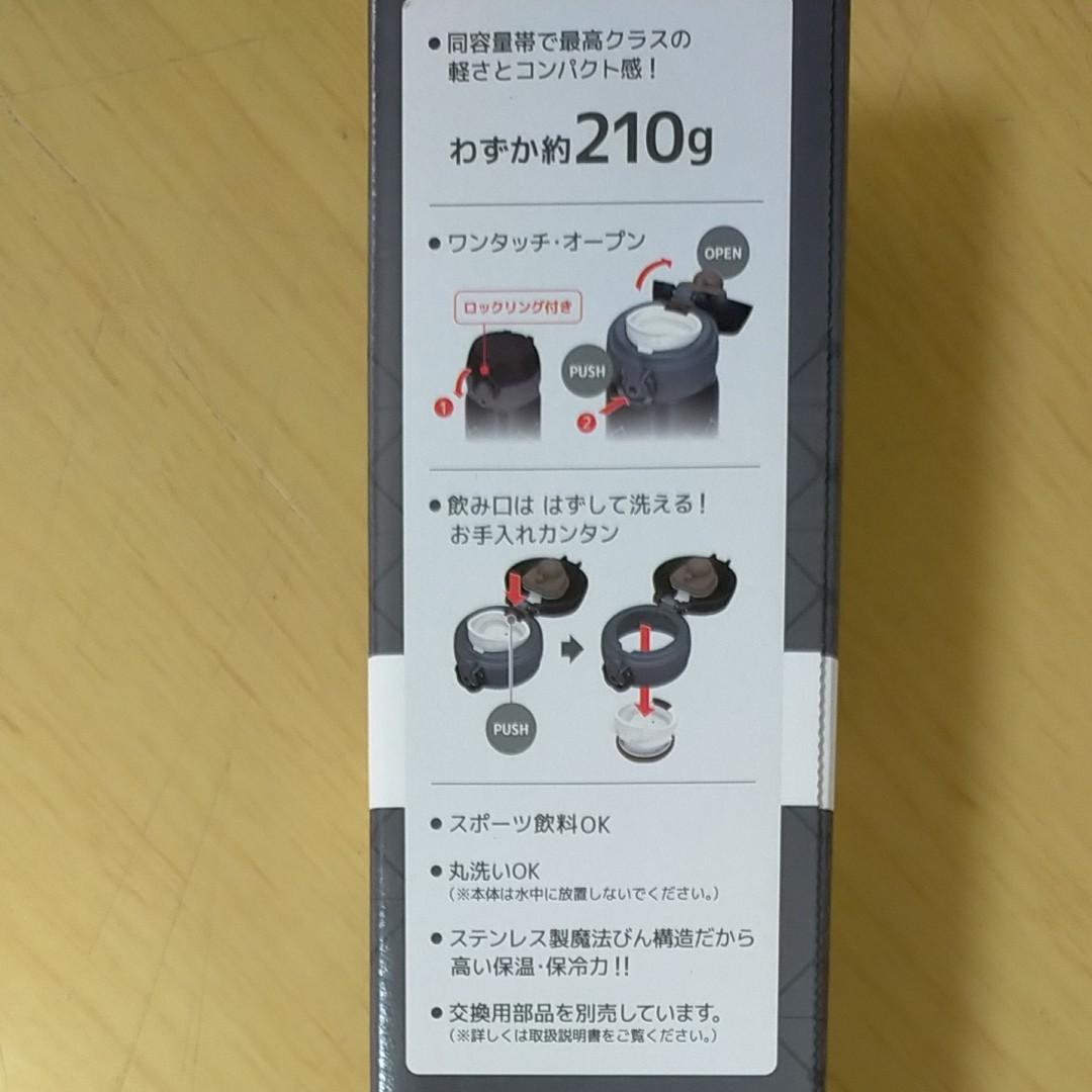 サーモス  真空断熱 ケータイ マグ JNL-504G