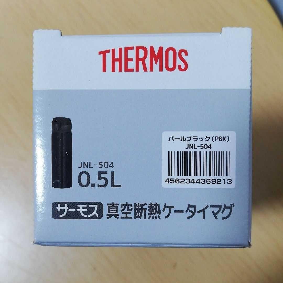 サーモス  真空断熱 ケータイ マグ JNL-504