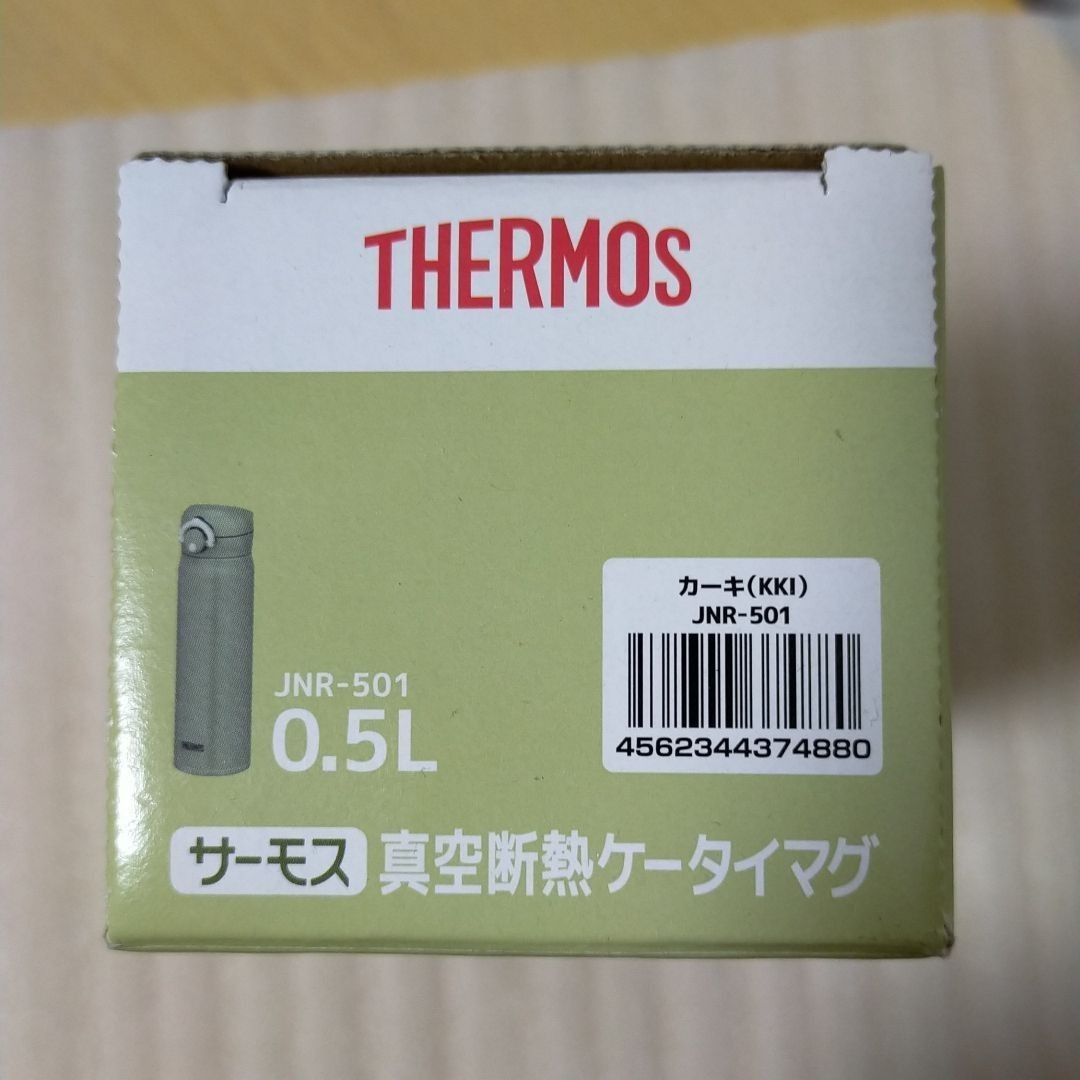 サーモス  真空断熱 ケータイ マグ JNR-501