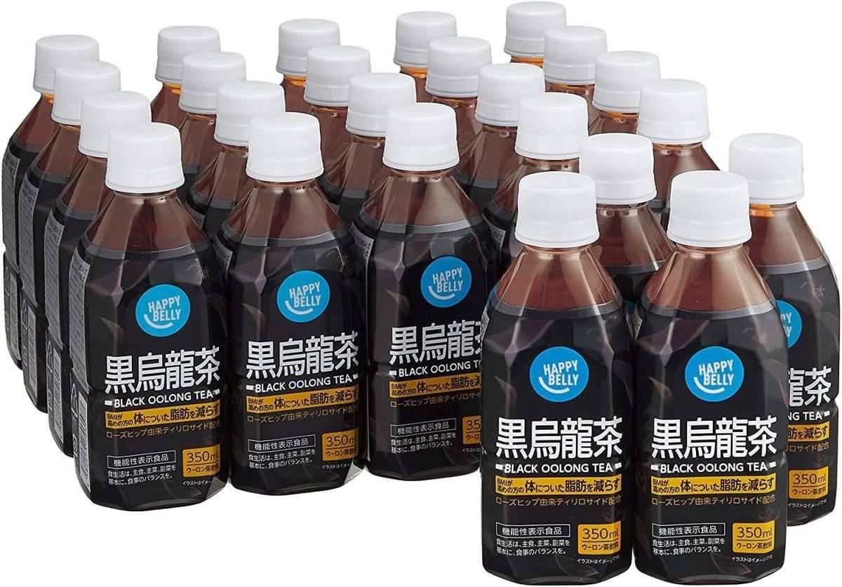 新品[トクホ] ヘルシア緑茶 1050ml ×12本EJHN_画像1