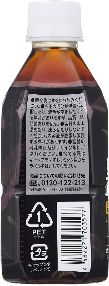新品[トクホ] ヘルシア緑茶 1050ml ×12本EJHN_画像3
