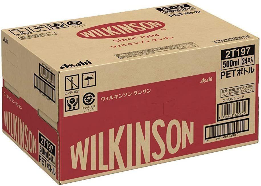 新品アサヒ飲料 ウィルキンソン タンサン 炭酸水 500ml×24本XOK7_画像2