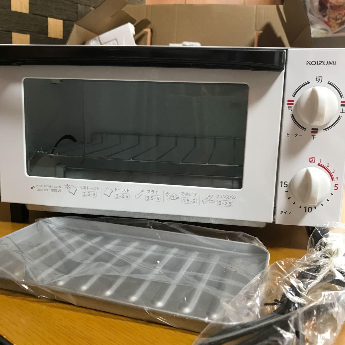オーブントースター 未使用品 白