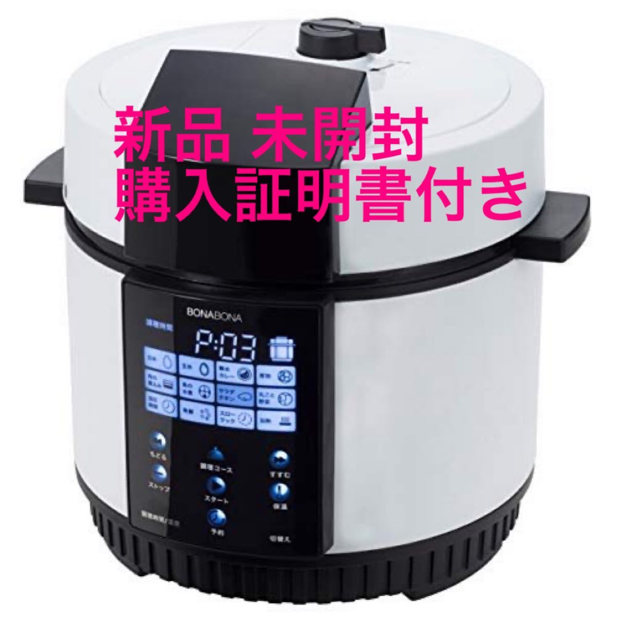 電気圧力鍋(1.8L) ホワイト BD-PC71 CCP