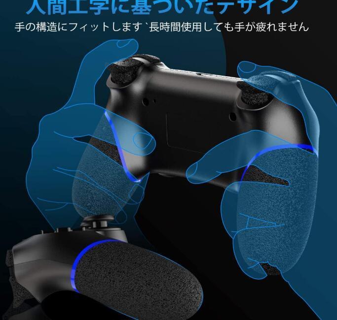 PS4 コントローラー ワイヤレス PS4 PC ゲームパッド PS4 / PS4 Pro / Slim PC(Windows 7 / 8.1 / 10