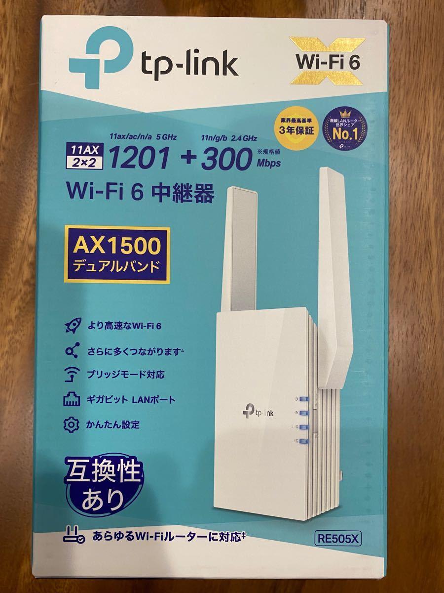TP-Link WIFI 無線LAN Wi-Fi6 対応1200 + 300Mbps 11ax/ac/n/a/g/b APモード