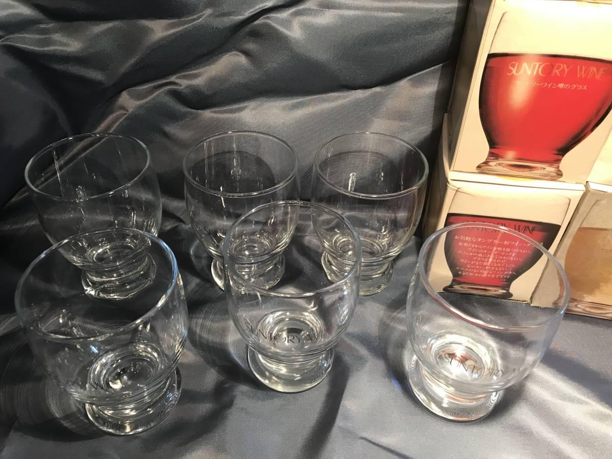 昭和レトロ デッドストック 未使用 サントリー これが噂の ワイングラス 6セット 元箱入り 景品 ノベルティー 非売品 _画像2