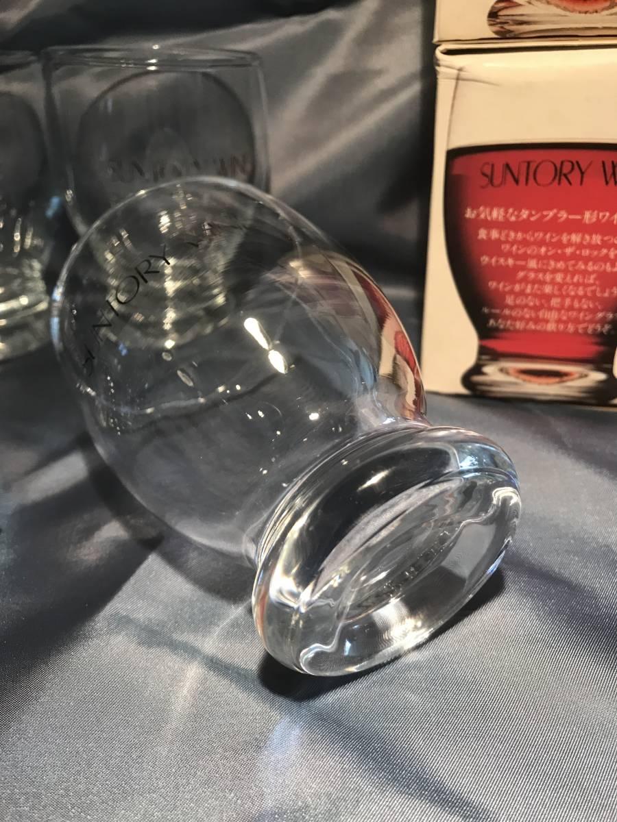 昭和レトロ デッドストック 未使用 サントリー これが噂の ワイングラス 6セット 元箱入り 景品 ノベルティー 非売品 _画像4