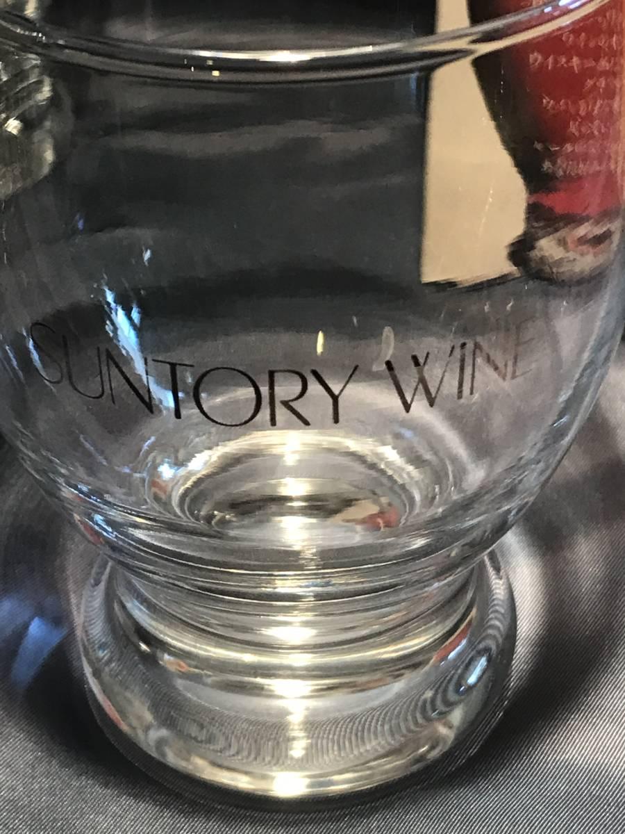 昭和レトロ デッドストック 未使用 サントリー これが噂の ワイングラス 6セット 元箱入り 景品 ノベルティー 非売品 _画像5
