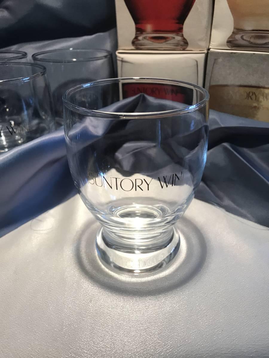 昭和レトロ デッドストック 未使用 サントリー これが噂の ワイングラス 6セット 元箱入り 景品 ノベルティー 非売品 _画像8