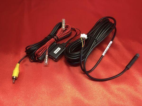 未使用品 返品可&送料一律 アルパイン HCE-C1000用 カメラ用電源コード付き_画像1
