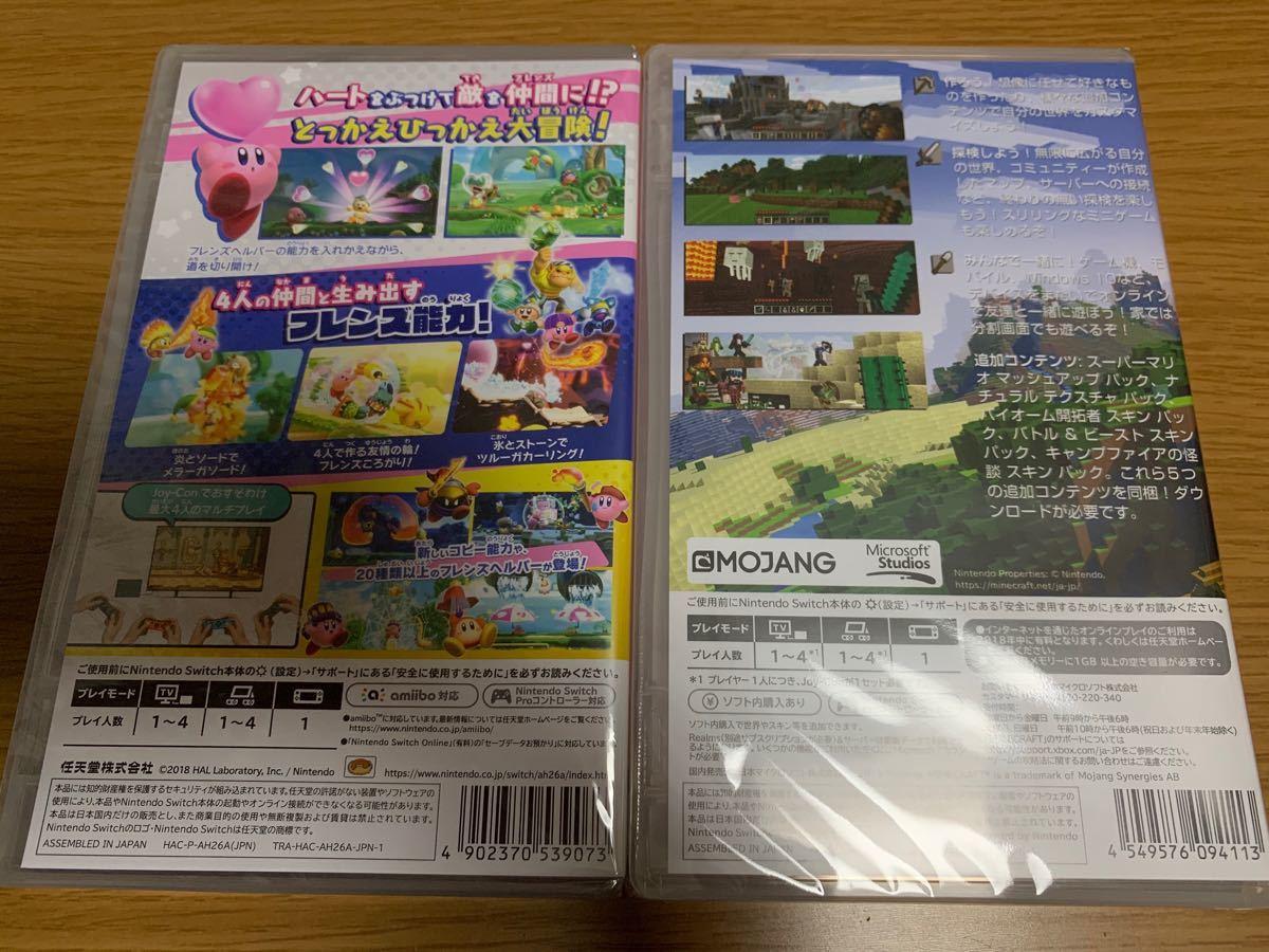 星のカービィ スターアライズ、マインクラフト Nintendo Switch