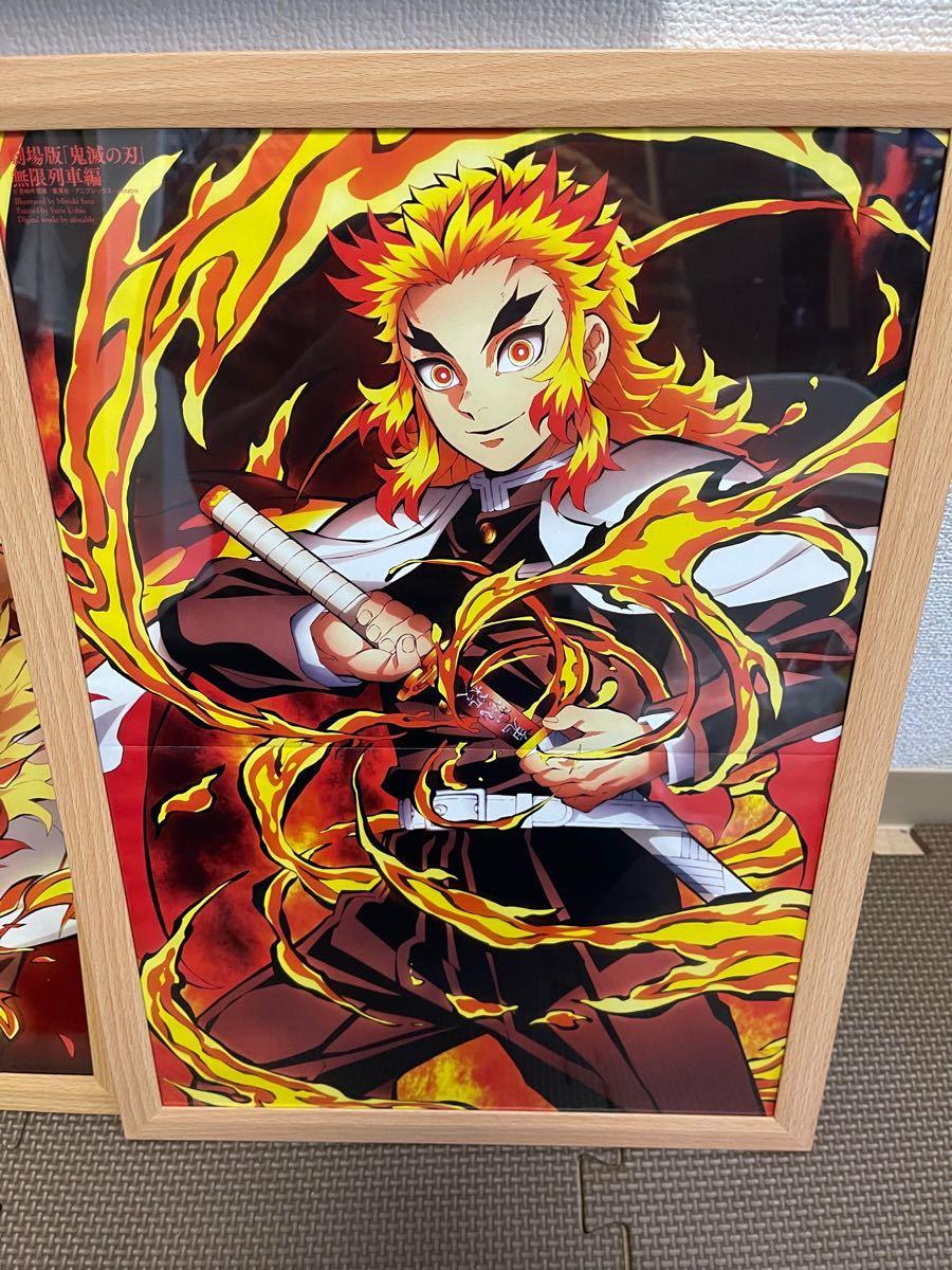 鬼滅の刃 煉獄杏寿郎 無限列車編 ポスター A3 サイズ