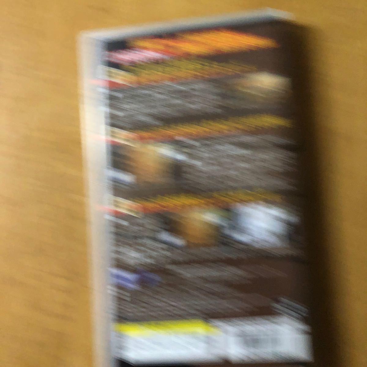 【PSP】 SIMPLE2000シリーズ Portable!! Vol.2 THE 将棋