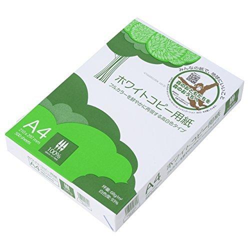 【新品!最安】白(ホワイト) A4 APP 高白色 ホワイトコピー用紙 A4 白色度93% 紙厚0.09mm 2500枚(50_画像2