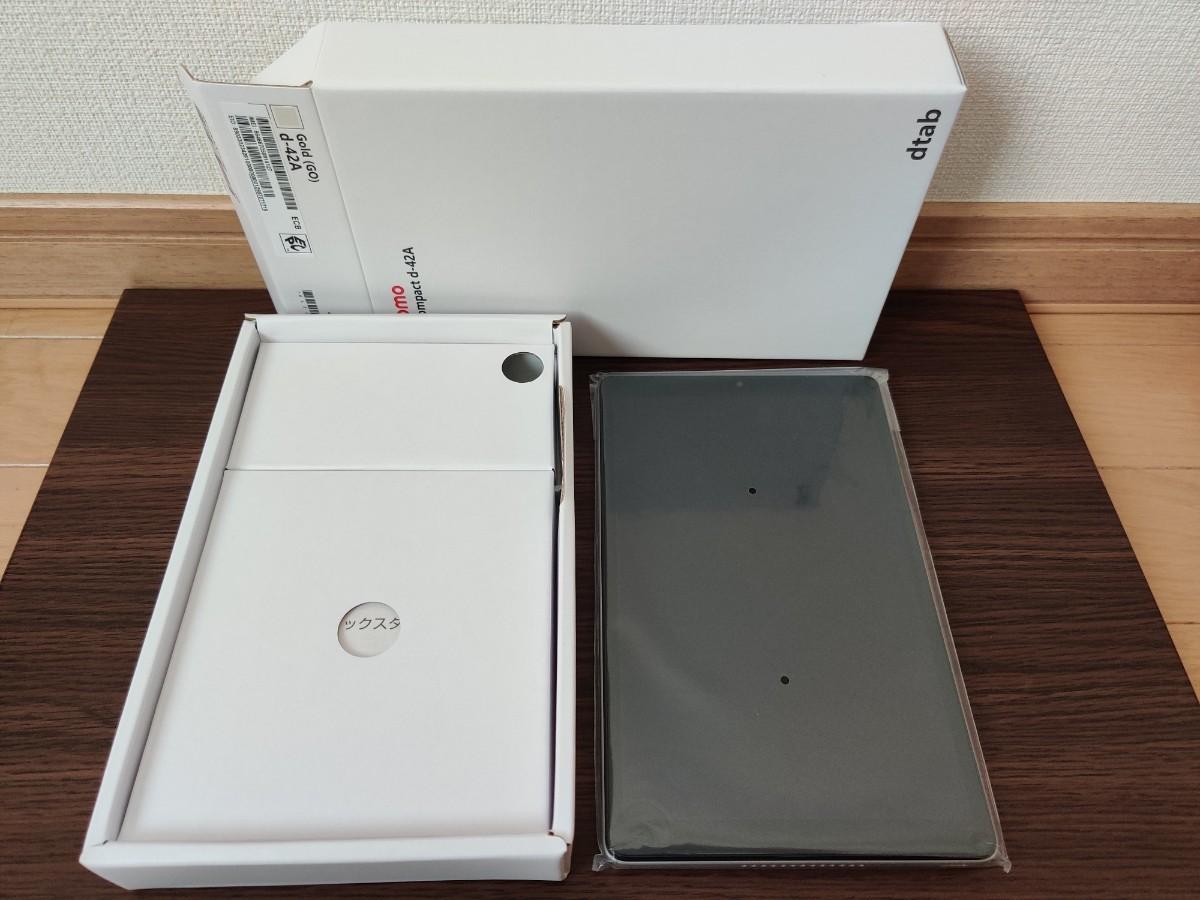 docomo dtab Compact d-42A ゴールド esim 8インチタブレット