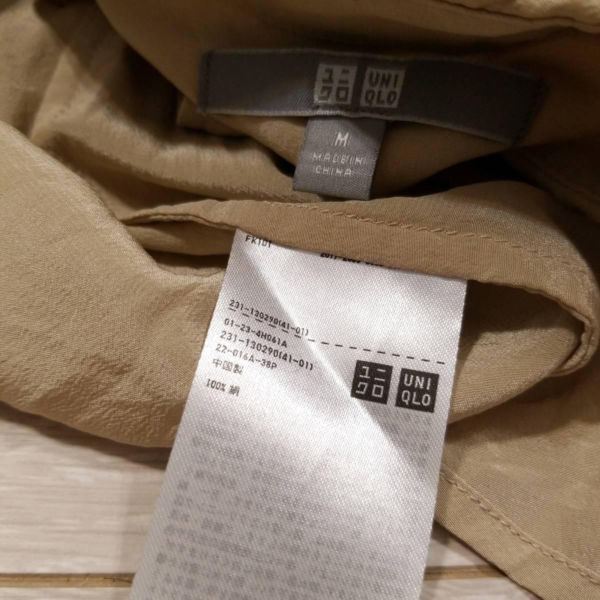 M523 UNIQLO ユニクロ シルク 100% ブラウス ノースリーブ シャツ M 絹 ベージュ系 トップス