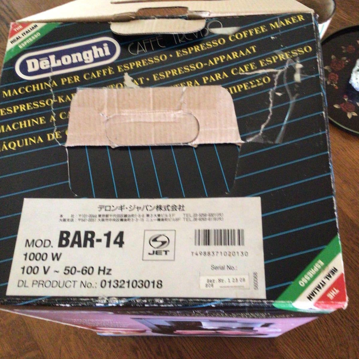 デロンギ エスプレッソマシン  イタリア製