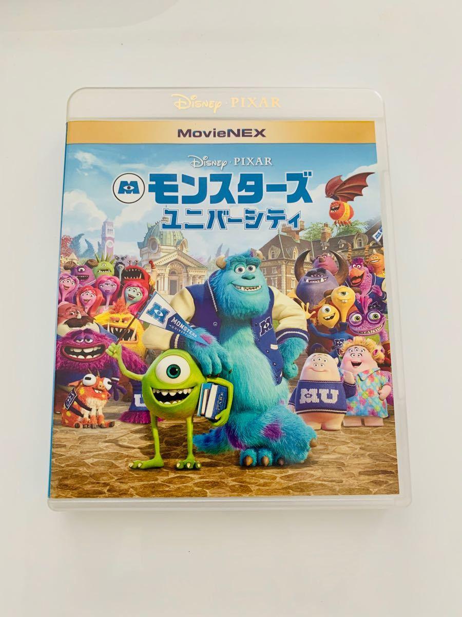 モンスターズ・ユニバーシティ MovieNEX  Blu-ray+純正ケース