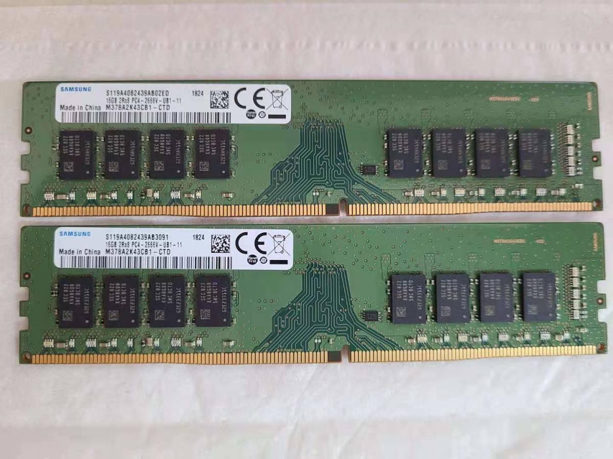 40 samsung メモリ 16GB PC4-2666V 2枚セット 合計32GB 動作確認済み