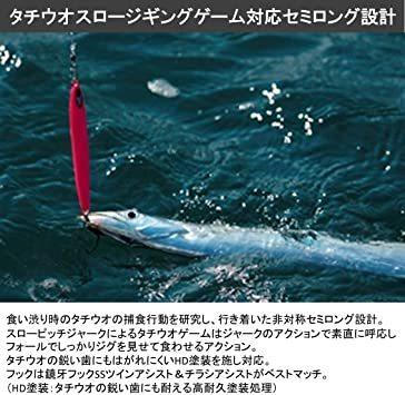 PHシャドーピンクゼブラ 100g ダイワ(Daiwa) タチウオ 鏡牙ジグ セミロング_画像2
