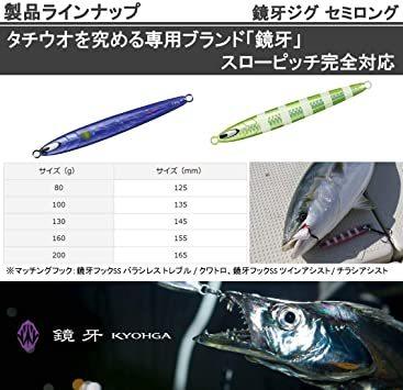 PHシャドーピンクゼブラ 100g ダイワ(Daiwa) タチウオ 鏡牙ジグ セミロング_画像3