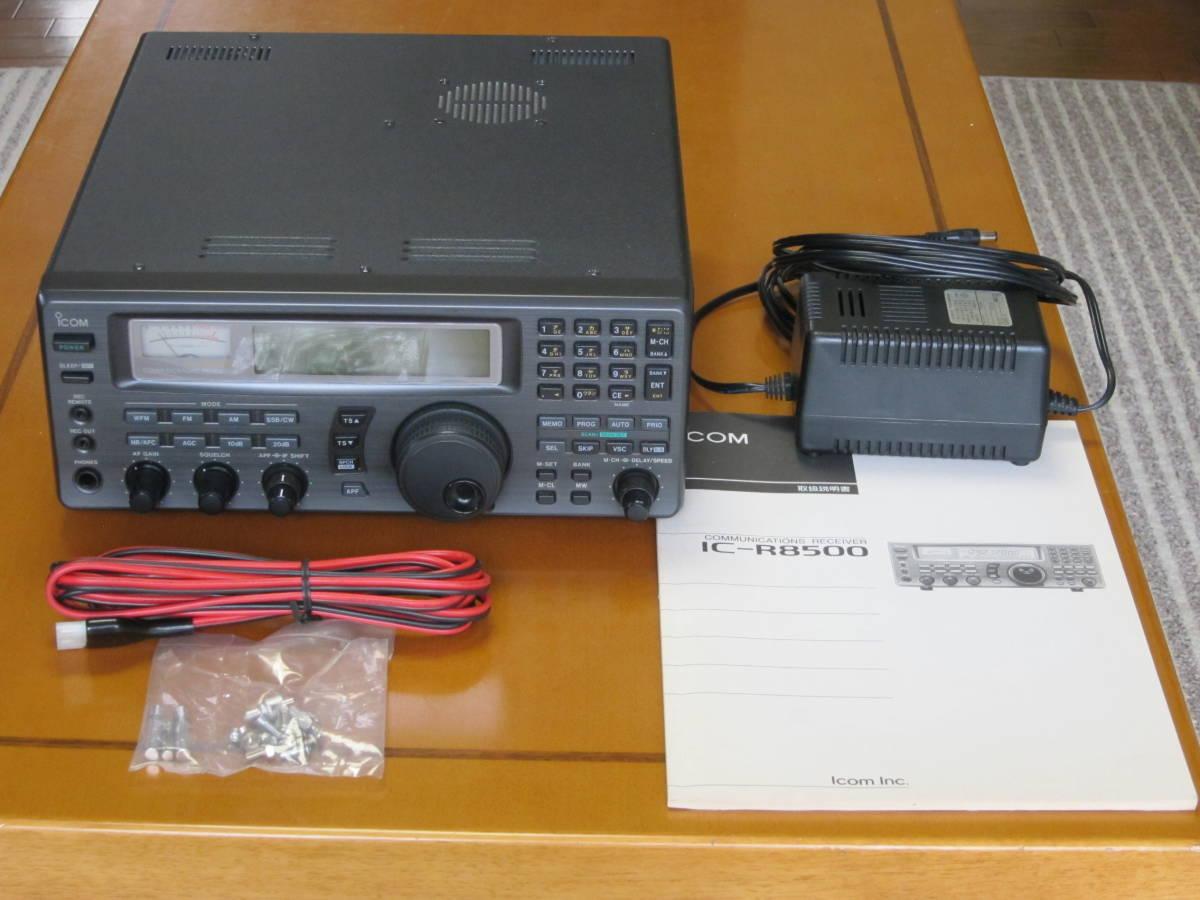 アイコム ICOM IC-R8500 通信型受信機 コミュニケーションレシーバ _画像1