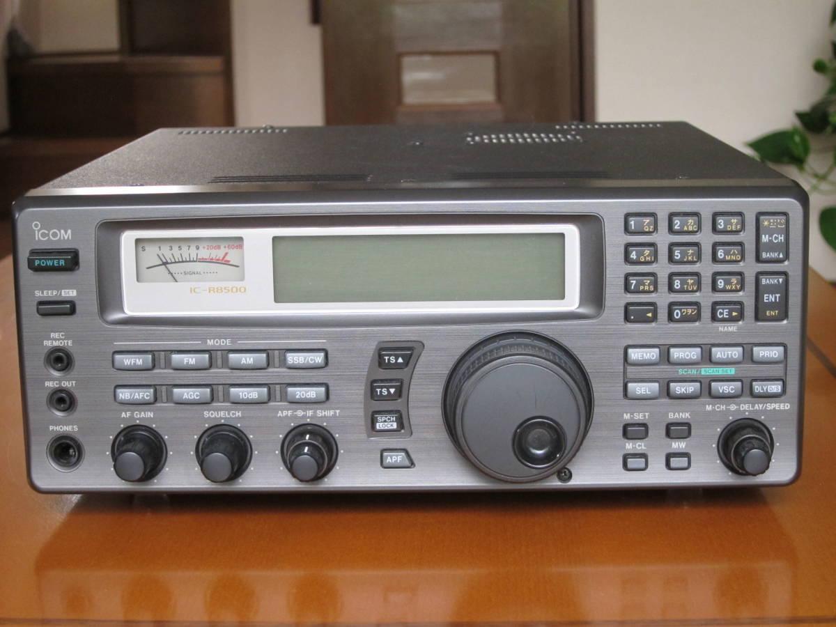 アイコム ICOM IC-R8500 通信型受信機 コミュニケーションレシーバ _画像2