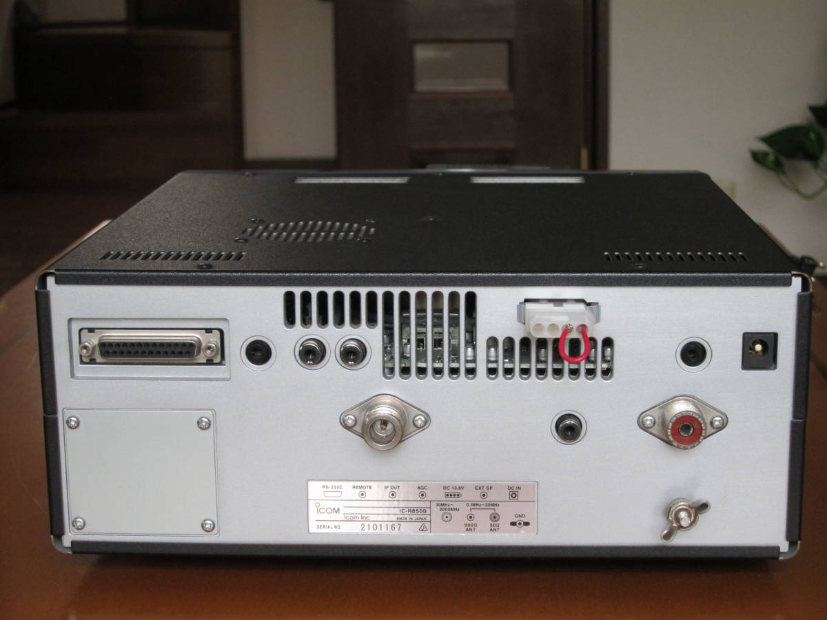 アイコム ICOM IC-R8500 通信型受信機 コミュニケーションレシーバ _画像3