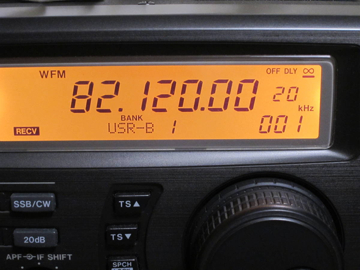 アイコム ICOM IC-R8500 通信型受信機 コミュニケーションレシーバ _画像7