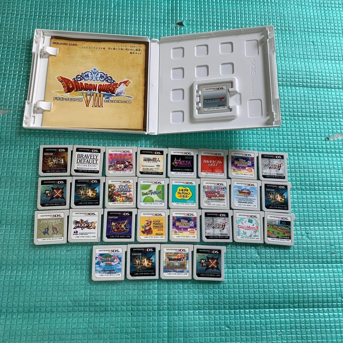 3DS ゲームソフト 29本まとめ 動作未確認