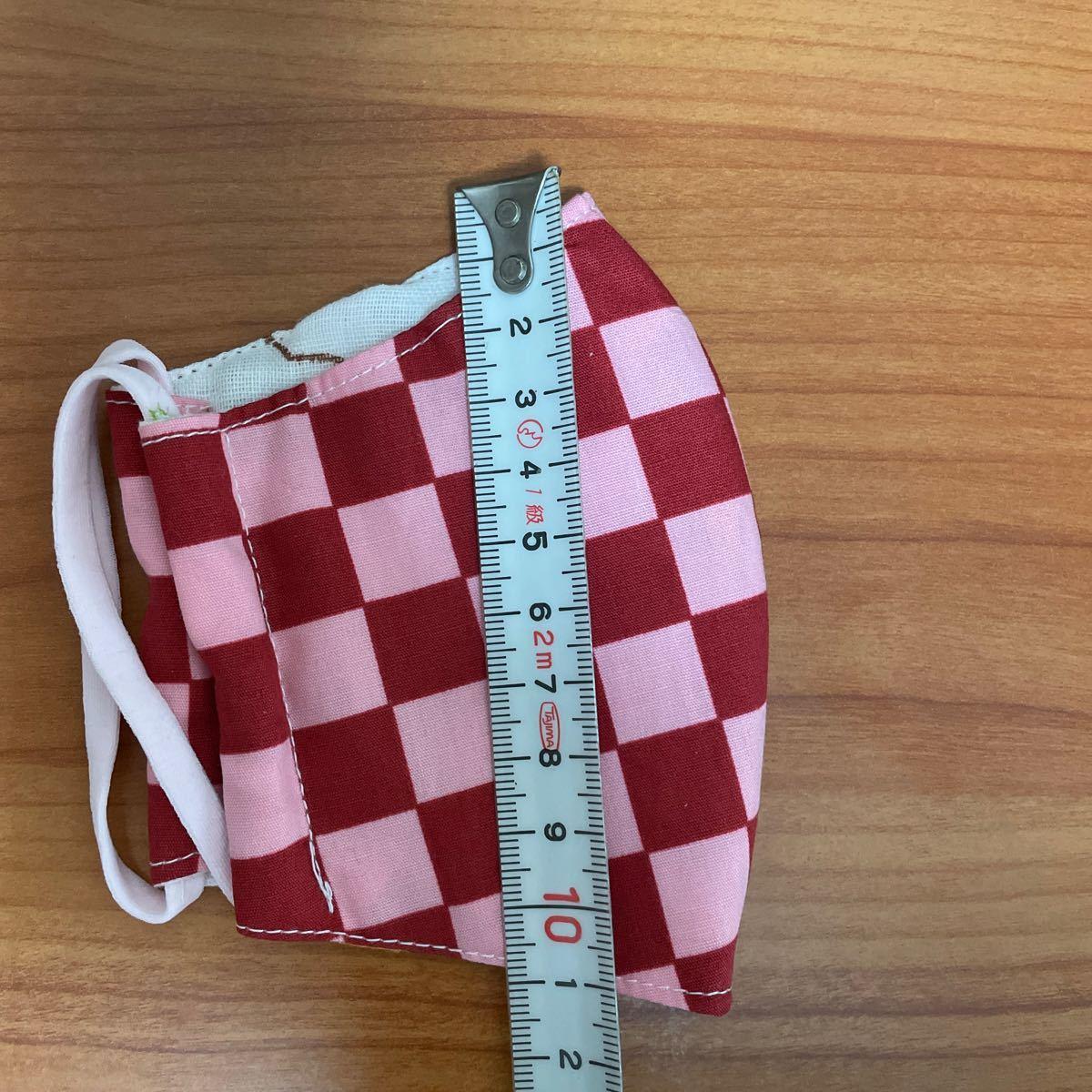 立体インナーマスク ハンドメイド 児童用セット