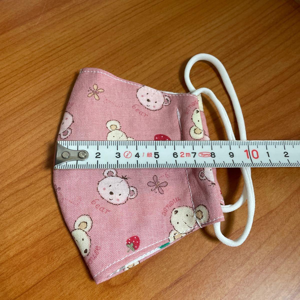立体インナーマスク ハンドメイド 幼児用セット