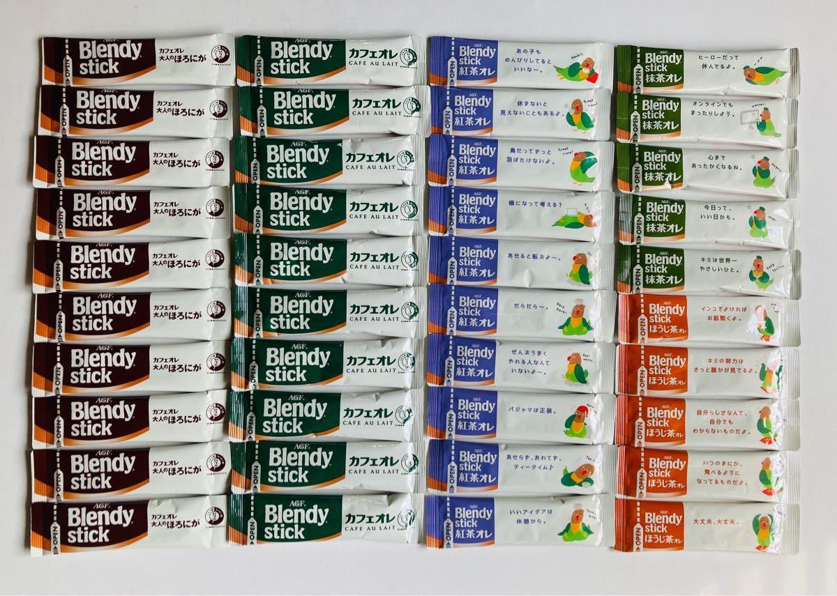 AGF ブレンディスティック インスタントスティック 5種40本