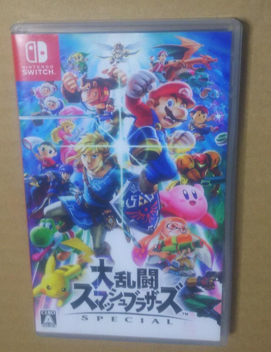 大乱闘スマッシュブラザーズSPECIAL スイッチ Nintendo Switch