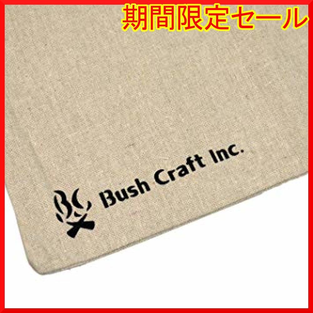 マルチカラー 4L Bush Craft(ブッシュクラフト) 麻のスタッフサック(4L) 10-02-orig-0004_画像4