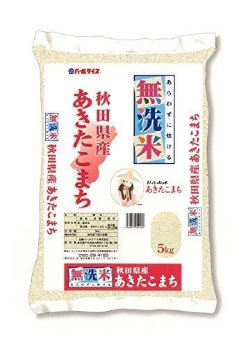 新品特価/無洗米5kg 【精米】580.com 秋田県産 無洗米 あきたこまち 5kg 令和2年産M8MU_画像1