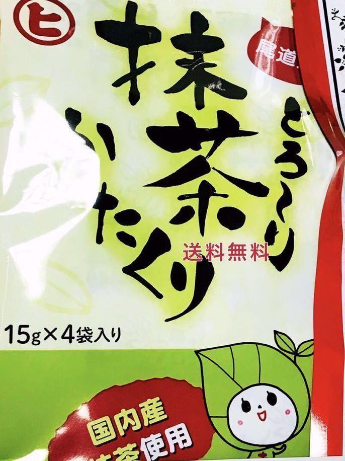 食品 お菓子 調味料 のど飴 チョコレート まとめ 送料無料_画像2