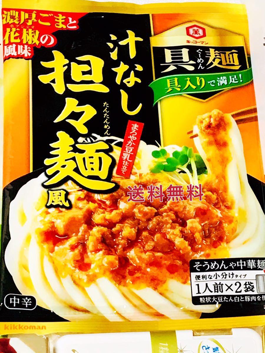 食品 お菓子 調味料 のど飴 チョコレート まとめ 送料無料_画像6