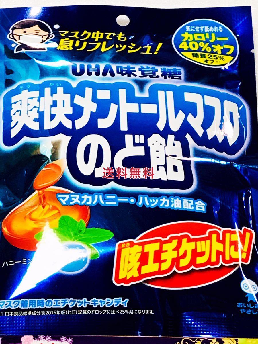 食品 お菓子 調味料 のど飴 チョコレート まとめ 送料無料_画像5