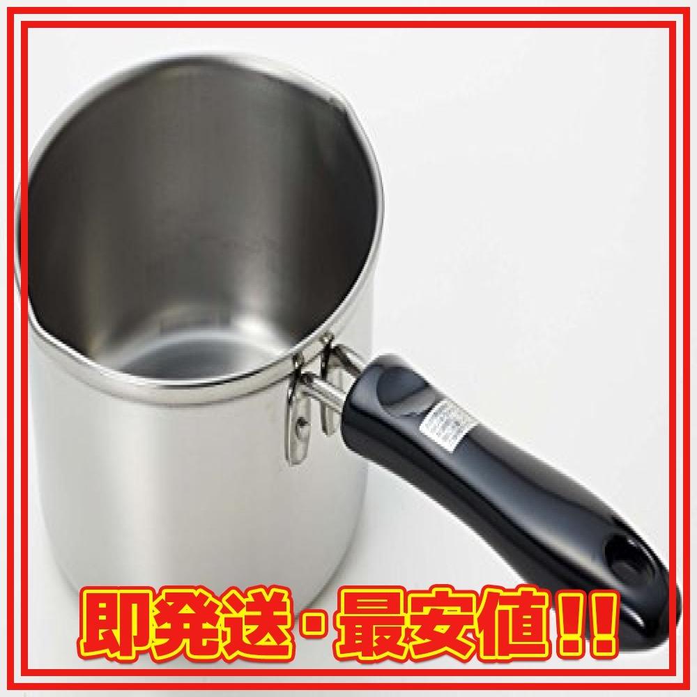 パール金属 ミルクパン 13cm IH対応 ステンレス デイズキッチン 日本製 H-5171_画像2