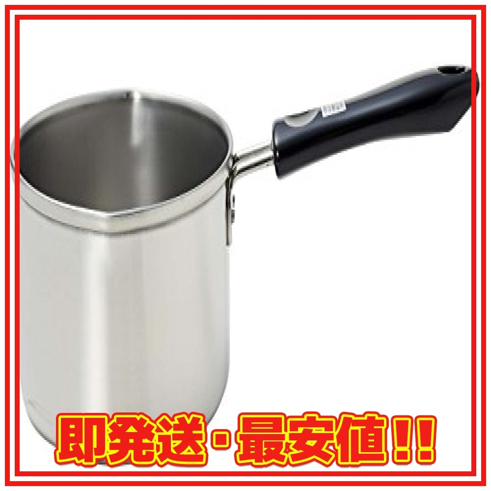 パール金属 ミルクパン 13cm IH対応 ステンレス デイズキッチン 日本製 H-5171_画像6