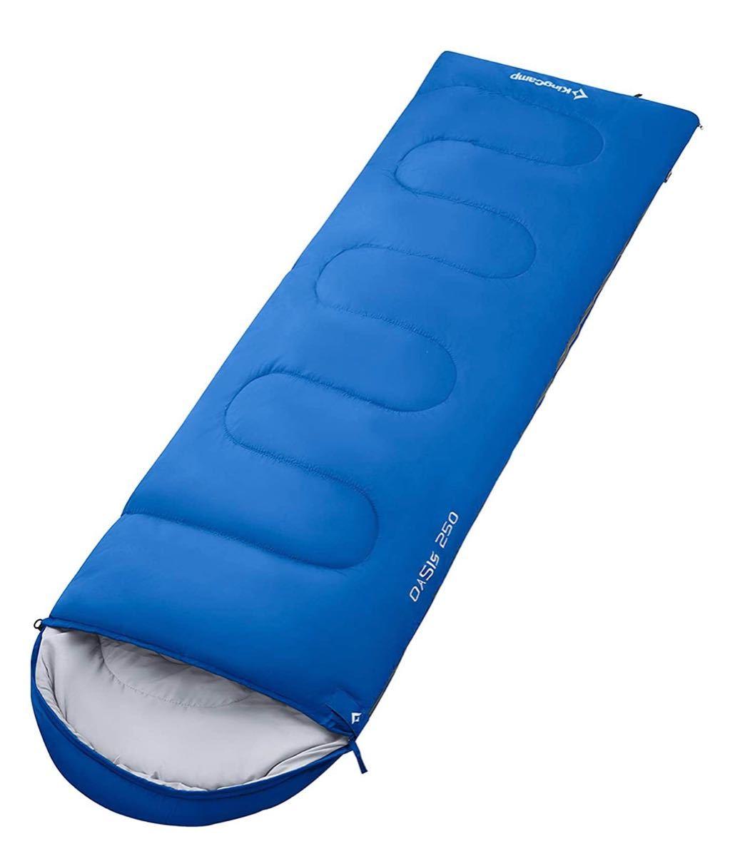 寝袋 コンパクト キャンプ アウトドア 夏用 シュラフ 登山 車中泊 軽量