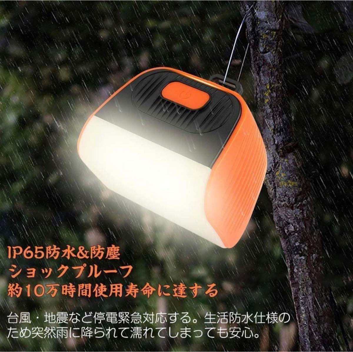 LEDランタン 高輝度 キャンプランタン usb充電式 キャンプライト昼白色