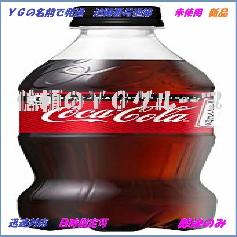 新品500ml×24本 コカ・コーラ ゼロ ペットボトル 500ml&times24本Q92O_画像3