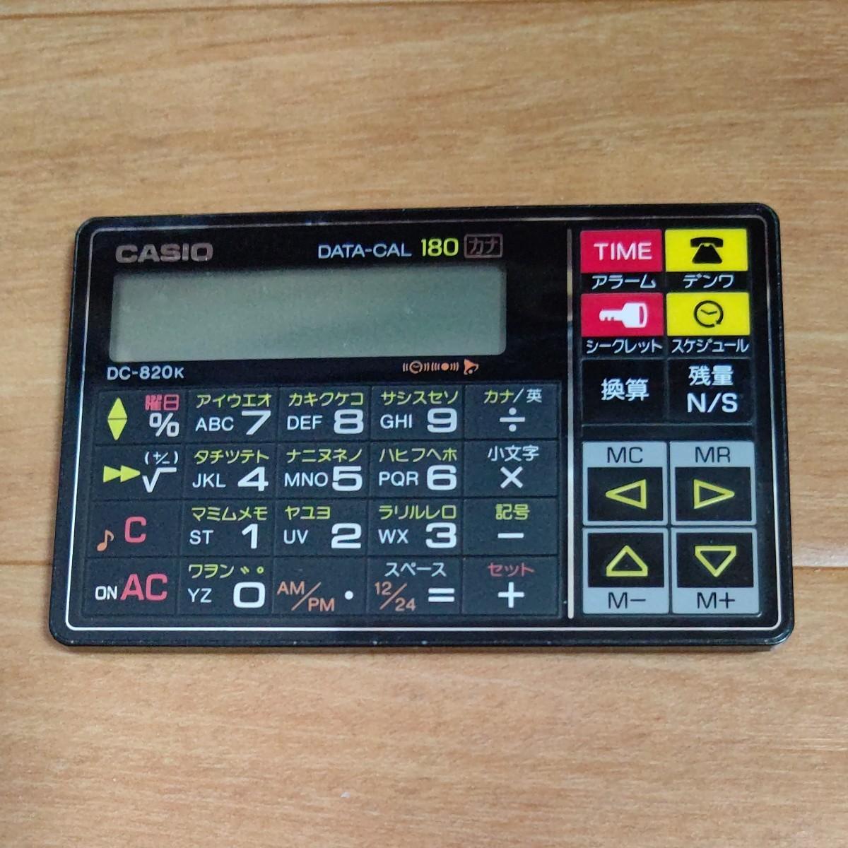 CASIO カード型 電卓