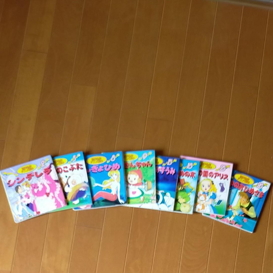 世界名作アニメ絵本 童話屋 日本昔ばなし