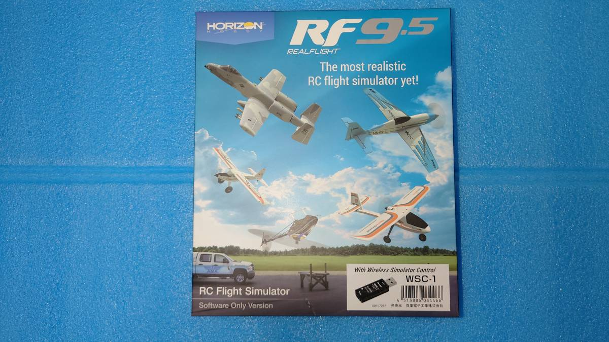 REAL FLIGHT 9.5(リアルフライト9.5) RF9.5+WSC-1付 フタバ正規品 新品未開封品