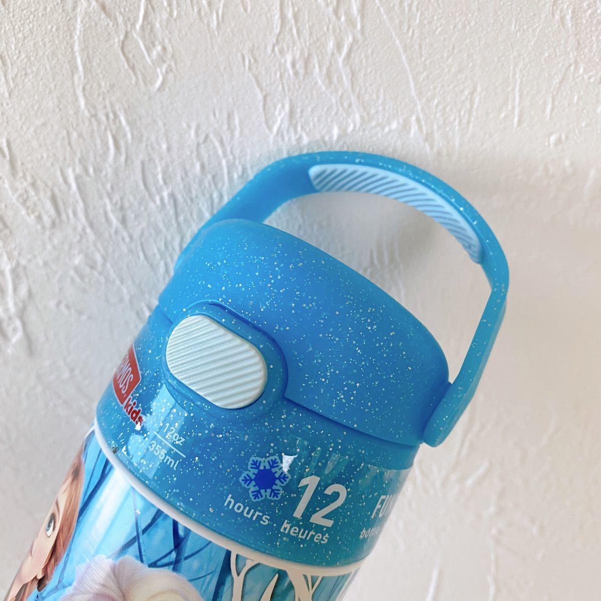アナ雪 水筒 サーモス 真空断熱 ストロー ストローマグ 真空 ディズニー 水色 タンブラー